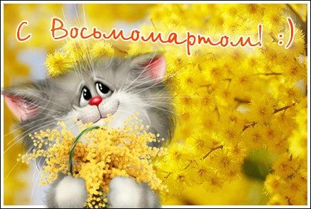 http://www.koshkimira.ru/images/forum/dolotov/31.jpg