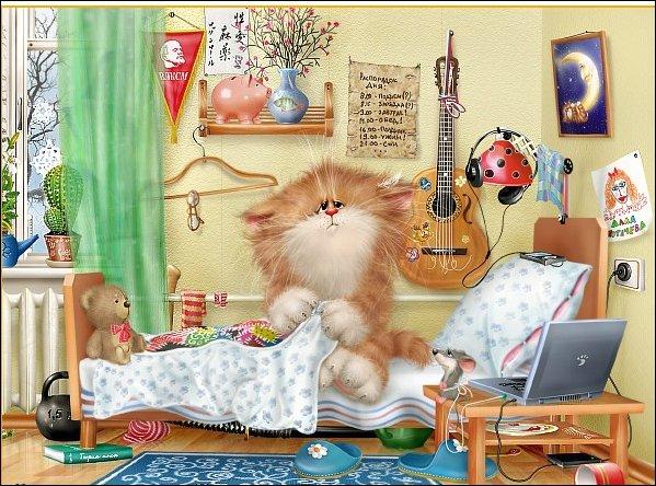 Котик проснулся ! Семейство,подъем !